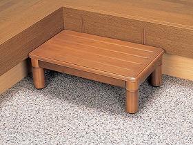 木製玄関ステップ1段600