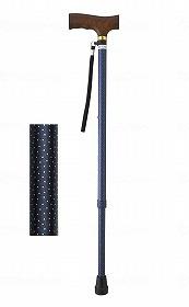夢ライフステッキ 柄杖伸縮型(ベーシックタイプ)
