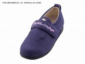 ダブルマジックIII3E(ハローキティ)紫
