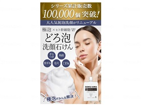 GOKUAWA泥泡洗顔石鹸130g