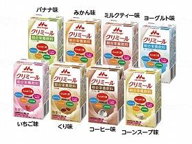 エンジョイ クリミール  【ケース販売:いろいろセット8種各3本入】