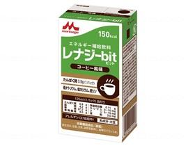 レナジーbit125mlX12本×2【ケース販売】