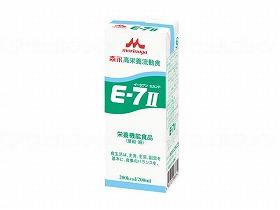 E7II 200ml【ケース販売】