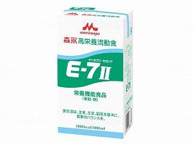 E7II 1000ml【ケース販売】