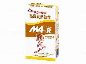 MA-R2.0 2000kcal【ケース販売】