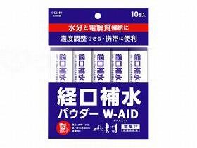 経口補水パウダー ダブルエイドW-AID ケース販売【(6gX10包)×30袋】