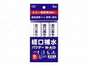 経口補水パウダー ダブルエイドW-AID ケース販売【(6gX3包)×60袋】