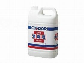 消毒マットセット用コンドル消毒液