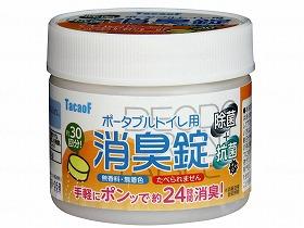 ポータブルトイレ用 消臭錠(30錠入)