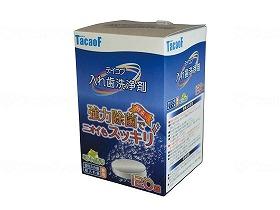 テイコブ 入れ歯洗浄剤(2.8g×120錠)