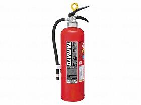 蓄圧式粉末(ABC)消火器 業務用 10型