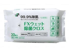 FXウェット除菌クロス