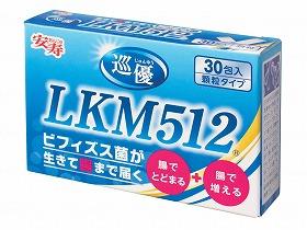 巡優 LKM512