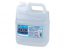 ファーマアクト 液体洗剤