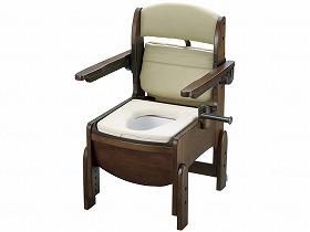 木製トイレ きらくコンパクト 肘掛跳上 やわらか便座