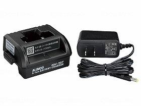 シングル充電器セット
