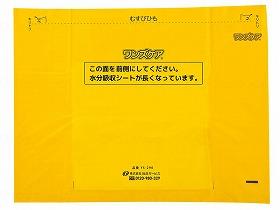 介護用トイレ処理袋ワンズケア(30枚入り)