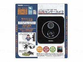 SDカード録画式液晶画面付センサーカメラ