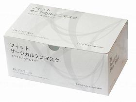 フィットサージカルマスク ミニ 50入 【ケース販売】