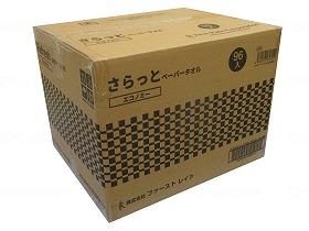 さらっとペーパータオル200枚 エコノミー【ケース販売】