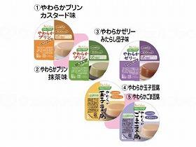 やさしくラクケアやわらかプリン・ゼリー・豆腐 5種5個セット