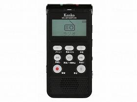 ラジオボイスレコーダー 集音機能付