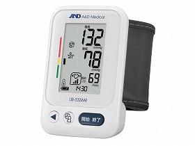 手首式血圧計 UB-533MR