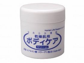 H・L・S 乾燥肌用ボディクリーム