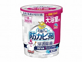 らくハピ お風呂の防カビ剤大浴室4〜8畳用