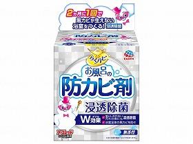 らくハピお風呂の防カビ剤無香性
