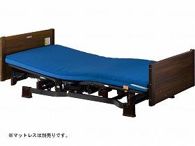 介護用2モーターベッド ミオレットII (レギュラータイプ)  木製フラット
