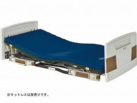 ラフィオ ポジショニングベッド2モーター 樹脂
