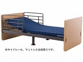 自立支援ベッド アクレ 1モーター