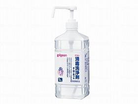 消毒洗浄剤(ポンプ付)