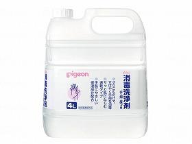 消毒洗浄剤
