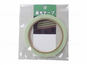 蓄光テープ 4m