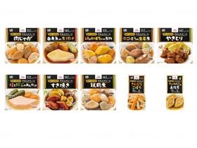 エバースマイルムース食 和食10種セット