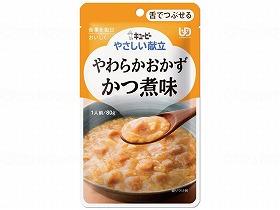やさしい献立III カツ煮味【ボール販売】