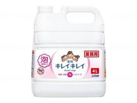 キレイキレイ薬用泡ハンドソープ シトラスフルーティー 4L