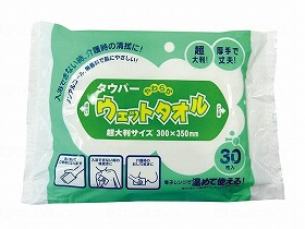 タウパーやわらかウェットタオル(30枚入/袋)