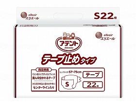 G テープ止めタイプS22枚 ケース
