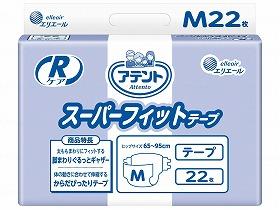 G RケアスーパーフィットテープM22枚