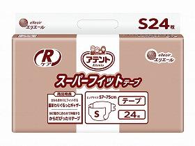 G RケアスーパーフィットテープS24枚