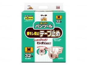 スーパーパンツール横モレ防止テープ止め【ケース販売】