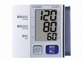 電子血圧計 CH-657F シルバー
