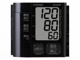 電子血圧計 CH-657F ブラック