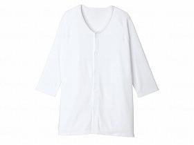 ワンタッチ肌着七分袖(ホック式)