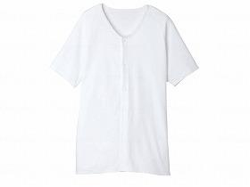 ワンタッチ肌着半袖(ホック式)