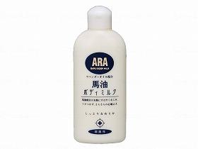 アラ 馬油ボディミルク