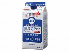 アラ!泡ででる薬用手洗いソープ 詰替用1L